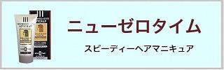 20120701zerotime.jpg